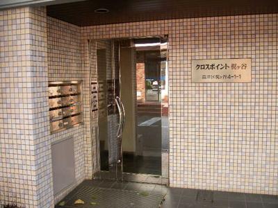 【エントランス】クロスポイント梶ヶ谷