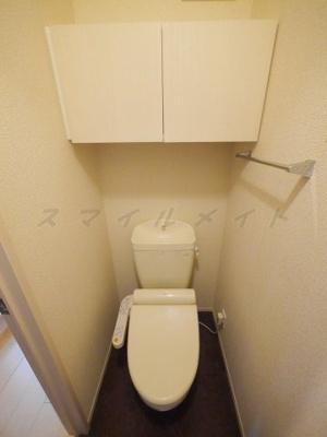 【トイレ】ロイヤルパークス