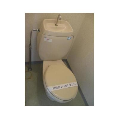 クレール天台のトイレ