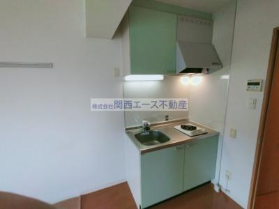 【キッチン】サニーヴィラジェミー