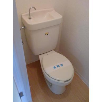 エルスのトイレ