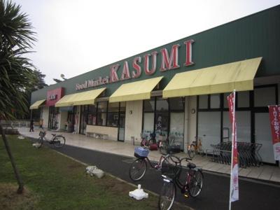 カスミ梅園店