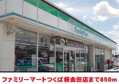 【周辺】ベネディーレ