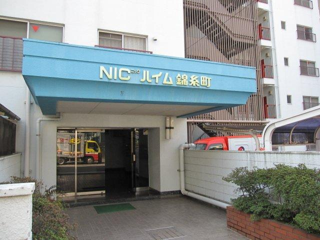 NICハイム錦糸町