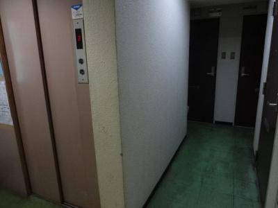【その他共用部分】サンハイツ名古屋