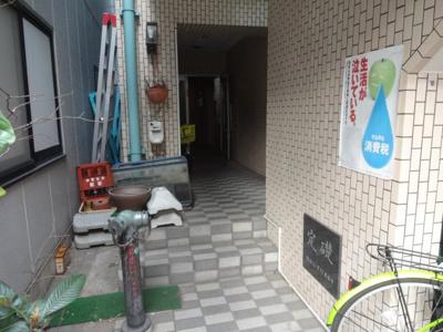 【エントランス】サンハイツ名古屋