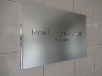 【エントランス】ニューシティアパートメンツ三ノ輪