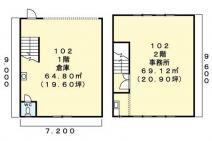 温水西1丁目事務所付貸倉庫の画像