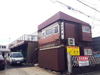 【外観】道明貸倉庫