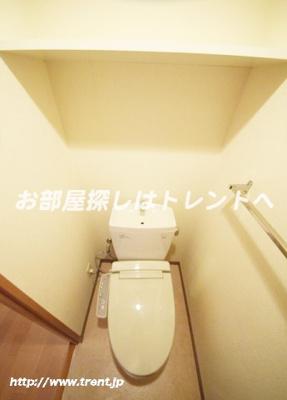 【トイレ】エスティメゾン秋葉原