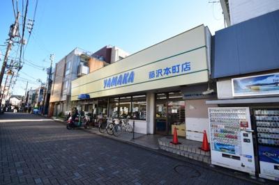 藤沢本町駅前のヤマカさんです☆