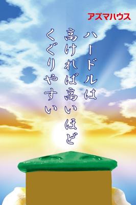 【その他】【売地】野上中学校区・55758