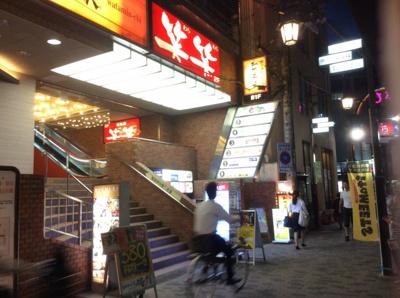 北側に面するひがし商店街から撮影(夜間)