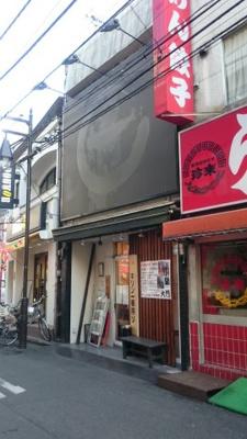 【外観】栄町3丁目店舗
