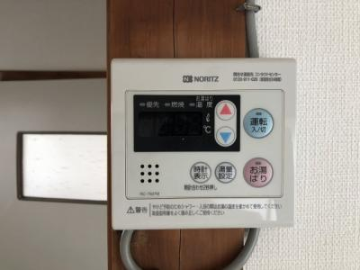 【設備】塚原4丁目戸建て