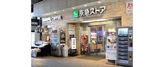 京急ストア平和島店346m