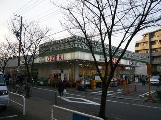 オオゼキ330m