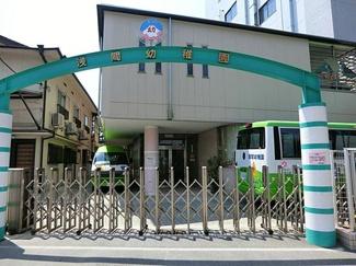 浅間幼稚園195m