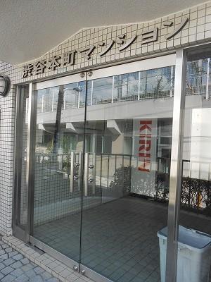 渋谷本町マンションのエントランスです。