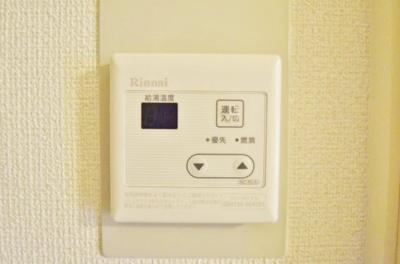 【設備】ファミリーハウス須賀