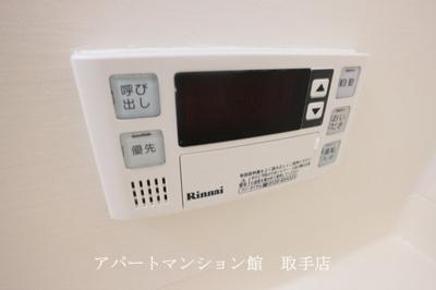 【寝室】アイビーハイツ