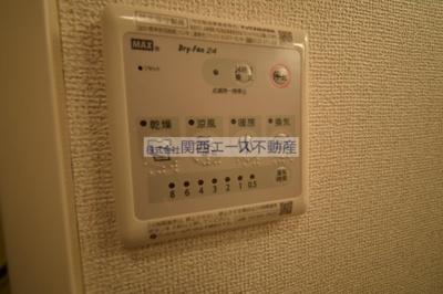 【設備】グリンデルワルト