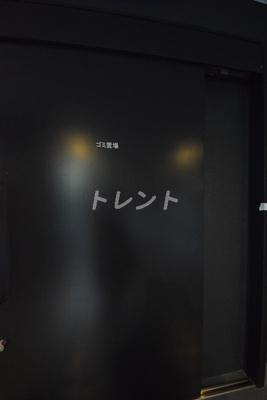 【その他共用部分】コートラクリア人形町