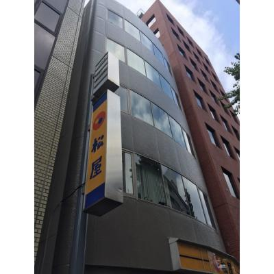 【外観】大学通信教育ビル