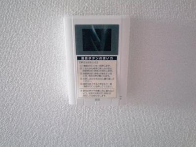 【セキュリティ】コンフォート美輪