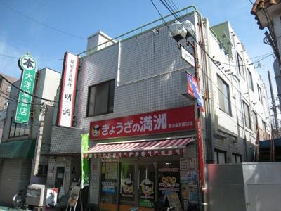 【外観】栄ビル