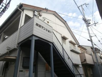【外観】森田マンション
