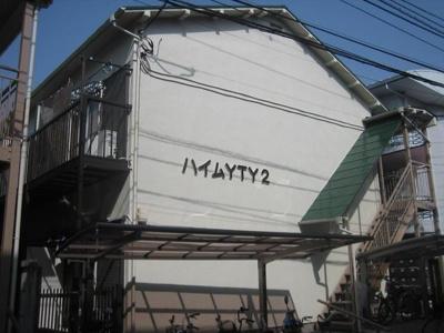 【外観】ハイムYTYⅡ