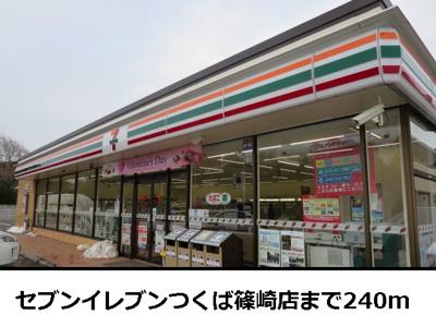 【周辺】グランド ソレイユA