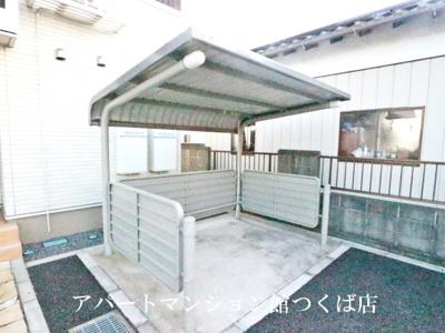 【その他共用部分】コスモスB