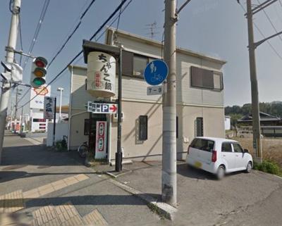 【外観】和田 住居付店舗戸建