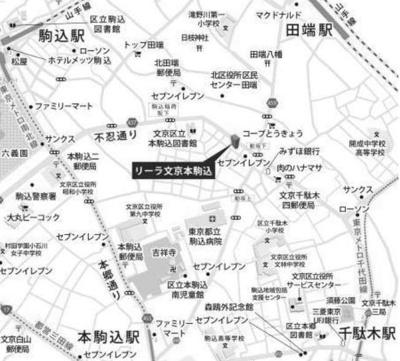 リーラ文京本駒込
