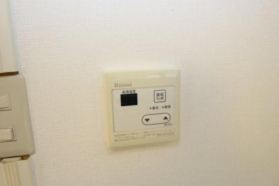 【浴室】ハイツ柿澤