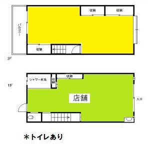 【外観】上野芝向ヶ丘町 店舗