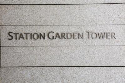 【エントランス】ステーションガーデンタワー
