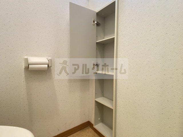 ルミエールメイ トイレ