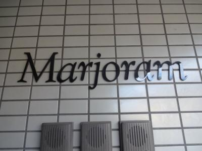 【エントランス】マジョラム