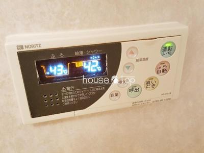 【浴室】上甲子園ヒルズ(春風小学校・上甲子園中学校区)
