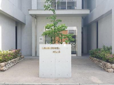 【エントランス】上甲子園ヒルズ(春風小学校・上甲子園中学校区)