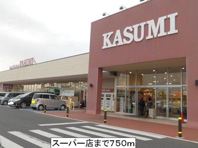 【周辺】コンフォール