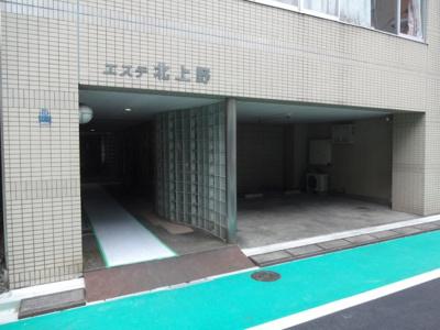 【エントランス】エステ北上野