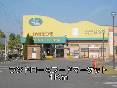 【周辺】松ヶ丘2丁目アパート