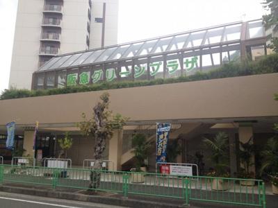 【周辺】奈良町中古一戸建て