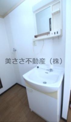 【独立洗面台】まきコーポ
