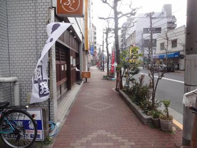 【周辺】センチュリー東上野