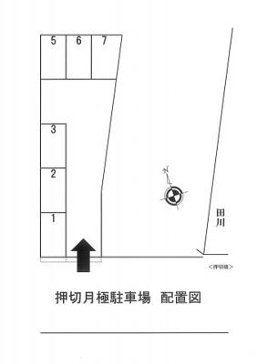 【区画図】押切月極駐車場